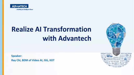 [Webinar] Realizing AI Transformation with Advantech- English @ Malaysia